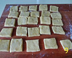 gm-torta-soffice-confettura-arance-mandorle-quadrati-gallery-9